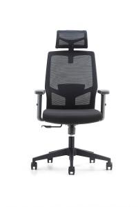 Modern  Design  High Back Office Mesh  Chair  CH-243A