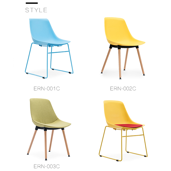 Leisure Chair Plastic Frame ERN SERIES Featured Image