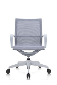 Grey Conference Mesh Chair