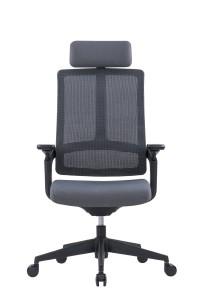 Good Quality Mesh Chair
