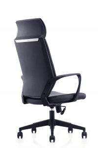 Nylon Outer Seat Back Leather Chair