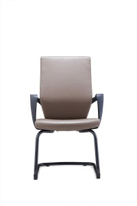PU Side Chair With Plastic Back