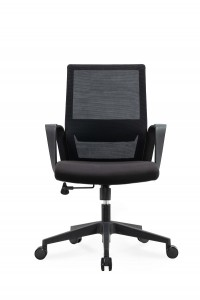 Mid Back Office Mesh Chair