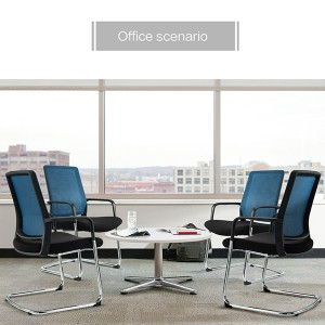 VISTOR CHAIR -281 SERIES