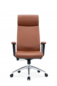 Modern Luxury Leather Executive Chair