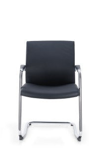 Middle back leather visitor chair