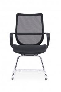 Full Mesh Side Chair
