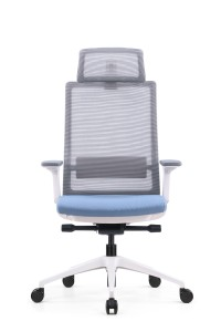 Rocking office chair with headrest