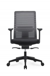 Sitzone Swivel Staff Chair