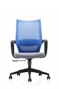 Cheap Swivel Staff Chair